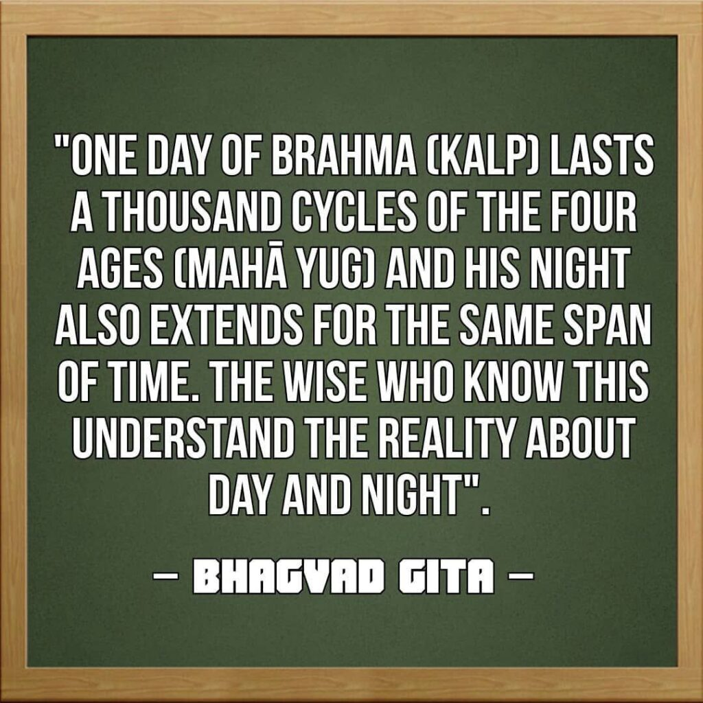 Bhagavad Gita Quotes Quotes By Lord Krishna